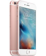 Apple iPhone 6S plus 128GB, růžový